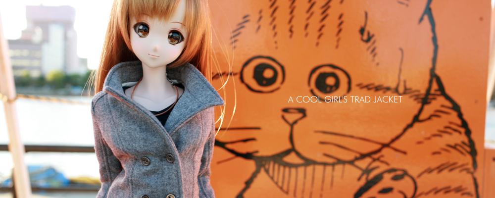 スマートドール用スタンドカラージャケット「A Cool Girl's Trad Jacket」